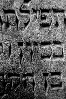 Prag, Grabstein, Inschrift, Hebräisch